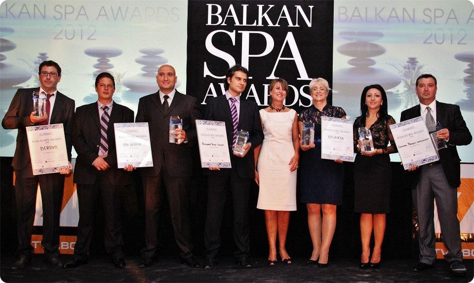 Специална награда за Спа Иновация